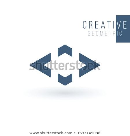 логистика доставки логотип шаблон четыре Стрелки Сток-фото © kyryloff