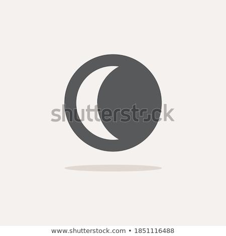 Moon phase. Waning Crescent. Icon. Weather glyph vector illustration Stock photo © Imaagio