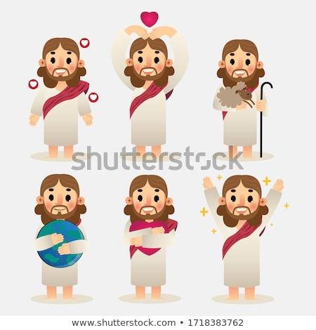 Aranyos Jézus Krisztus karakter izolált fehér Stock fotó © lordalea
