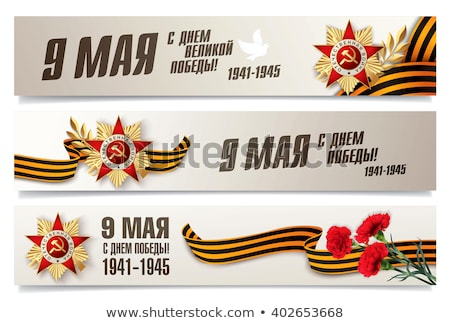 Carnation and St. George ribbon isolated on white Stock photo © Valeriy