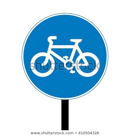 bicycle sign icon symbol on street pole stock photo © frameangel