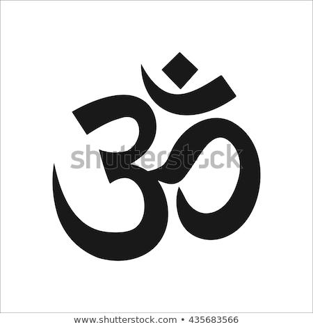 símbolo · hojas · flor · sagrado · hinduismo · budismo - foto stock © pinnacleanimates