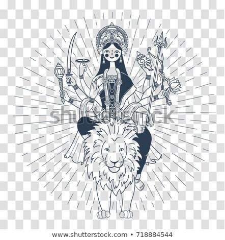 Sylwetka bogini promienie ikona wiele ręce Zdjęcia stock © Olena