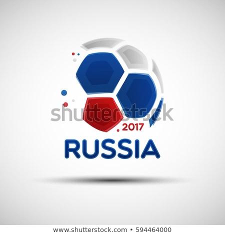 Futebol liga Rússia torneio abstrato esportes Foto stock © SArts
