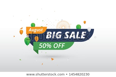15th august indian independence day sale banner with flag Stock photo © SArts
