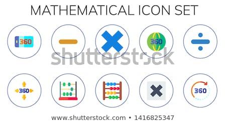 Three math multiply circle Stock photo © colematt