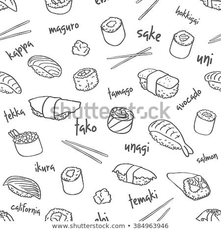 Sushi rollen eetstokjes naadloos vector patroon Stockfoto © yopixart