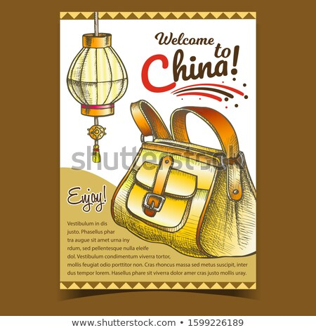 China Lantern And Hand Luggage Bag Banner Vector Stock photo © pikepicture