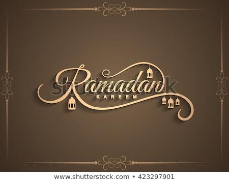 Elegante ramadan decorativo festival felice Foto d'archivio © SArts