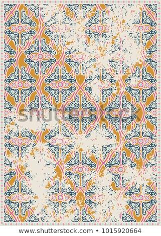 Dekore edilmiş hardal dikdörtgen halı vektör model Stok fotoğraf © yopixart