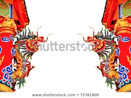 Dragão estado telhado casa asiático estátua Foto stock © pinkblue