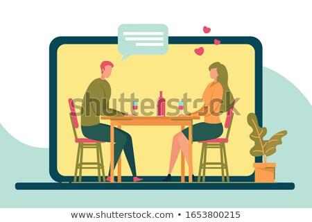 愛 · サイバースペース · コンピュータの画面 - ストックフォト © fuzzbones0