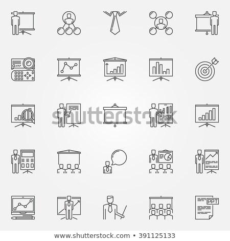 Stockfoto: Presentatie · projector · scherm · lijn · icon · hoeken