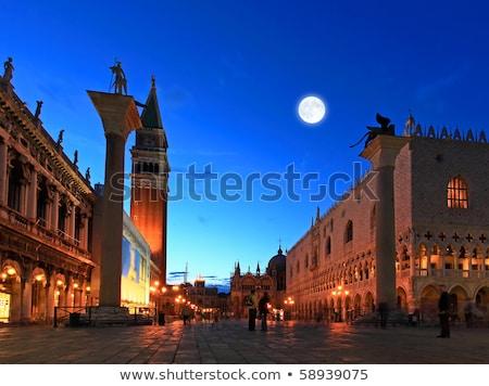 Stock photo: Venice Italy - Columns Perspective