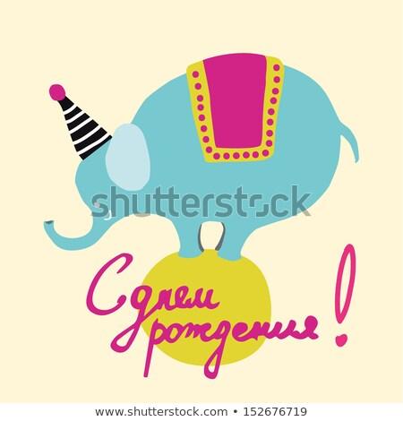 Circo elefante grande bola vetor rabisco Foto stock © TasiPas