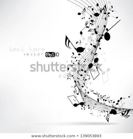 Zene szalag árnyék musical jegyzetek hely Stock fotó © pakete