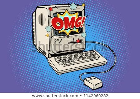 Omg klasszikus retro számítógép pop art giccs Stock fotó © studiostoks