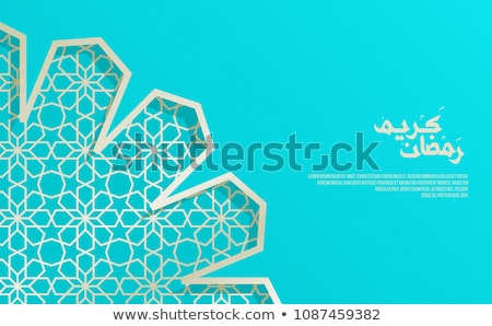 Stock photo: Eid Ad Adha Poster Mosque Vector Illustration