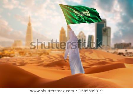 Foto stock: Bandeira · reino · Arábia · Saudita · secar · terra · terreno