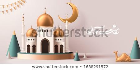 premium set of golden eid mubarak banners Stock photo © SArts