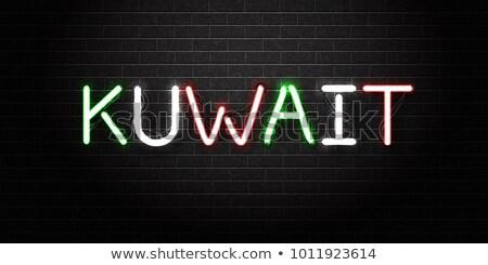 Foto stock: Bandeira · Kuweit · parede · de · tijolos · pintado · grunge · textura