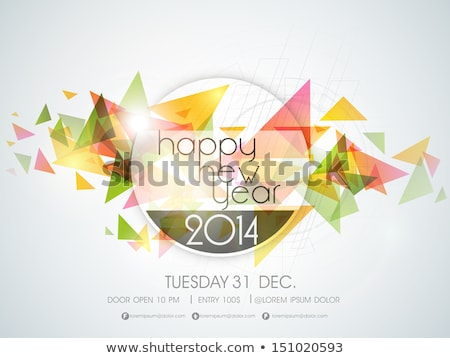 Template beautiful brochure new year 2014 colorful vector  Stock photo © bharat