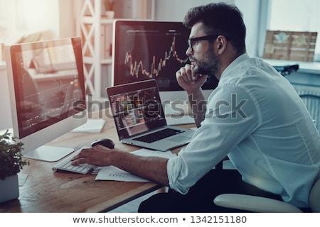 conselheiro · óculos · em · pé · escritório · negócio - foto stock © filipw