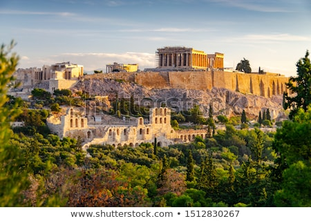 Erechtheum at Acropolis in Athens, Greece Stock photo © AndreyKr