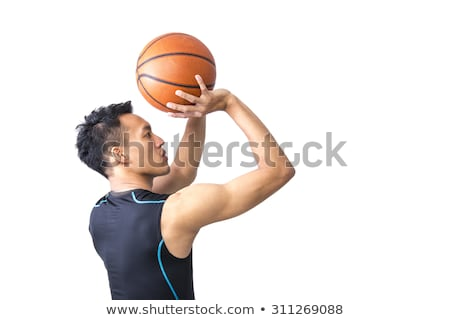 Athletic man holding basketball about to shoot Stock photo © wavebreak_media