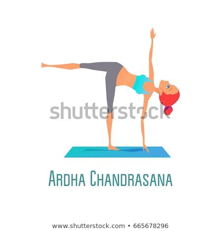 Póz jóga lány félhold izolált illusztráció Stock fotó © orensila