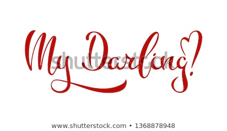 Stock photo: For My Darling