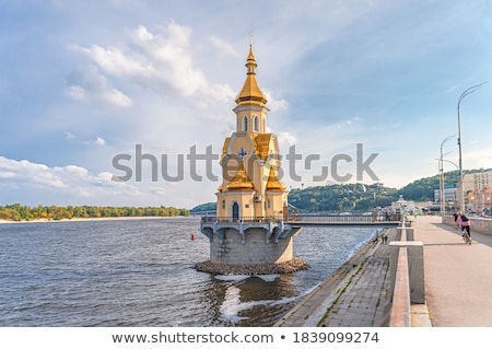 Church of St. Nicholas the Wonderworker in the waters in Kyiv city, Ukraine Stock photo © artjazz