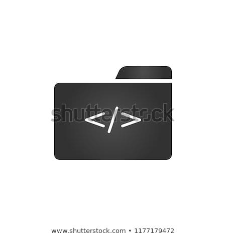 Folderze ikona kodowanie symbol modny stylu Zdjęcia stock © kyryloff