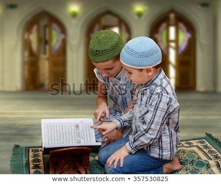 два мусульманских дети молиться мечети иллюстрация Сток-фото © colematt