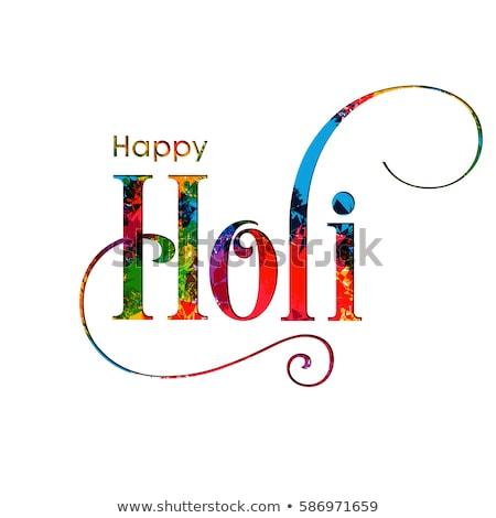 happy holi festival sale background Stock photo © SArts