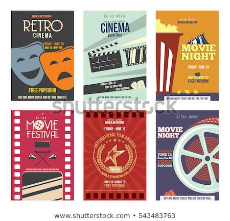 Color vintage cinema emblem Stock photo © netkov1