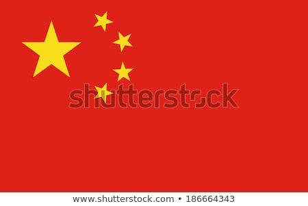 プレート 中国語 フラグ 空っぽ スプーン ナイフ ストックフォト © ElenaShow