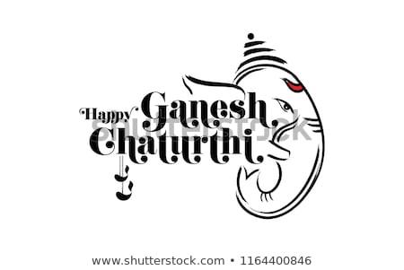 happy ganesh chaturthi indian festival greeting background stock photo © sarts