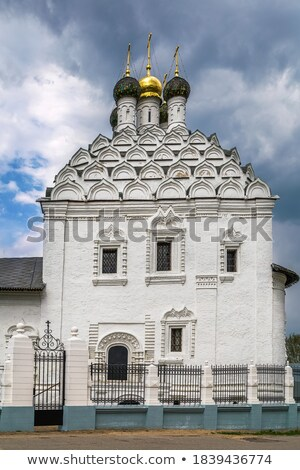 Church of St. Nicholas, Kolomna, Russia Stock photo © borisb17