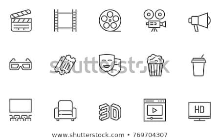 Videó játékos képernyő ikon skicc illusztráció Stock fotó © pikepicture