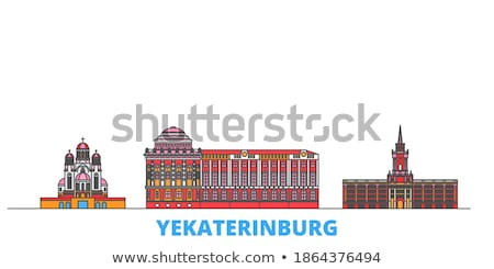 Outline Moscow City Skyscrapers and famous buildings Stock photo © ShustrikS