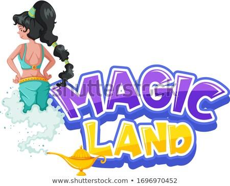 Carattere design parola magia terra gigante Foto d'archivio © bluering