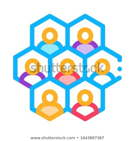 Individualidad persona icono vector ilustración Foto stock © pikepicture