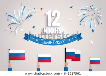 happy russia day celebration firework background for june 12 Stock photo © SArts