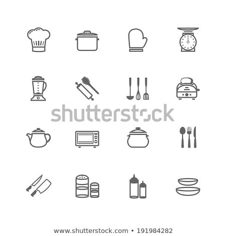 Pratos simplesmente ícones os ícones do web usuário interface Foto stock © ayaxmr
