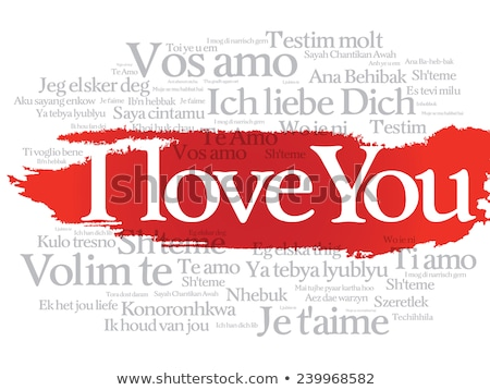 Nuage accueil un message saint valentin amour bleu Photo stock © LoopAll