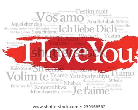 cielo · amor · mensaje · tipográfico · diseno · borroso - foto stock © loopall