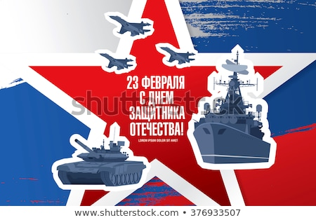 Россия используемый войны Мир модель Сток-фото © tshooter