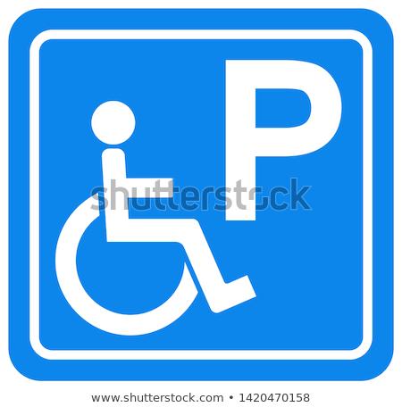 upośledzony · parking · podpisania · muzyka · niebieski · krzesło - zdjęcia stock © unkreatives