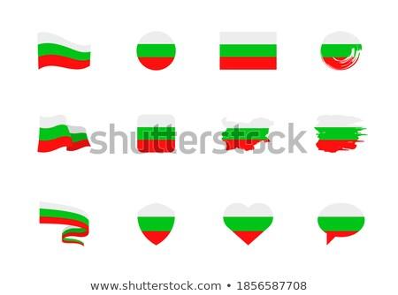 Bulgária szív zászló vektor kép absztrakt Stock fotó © Amplion